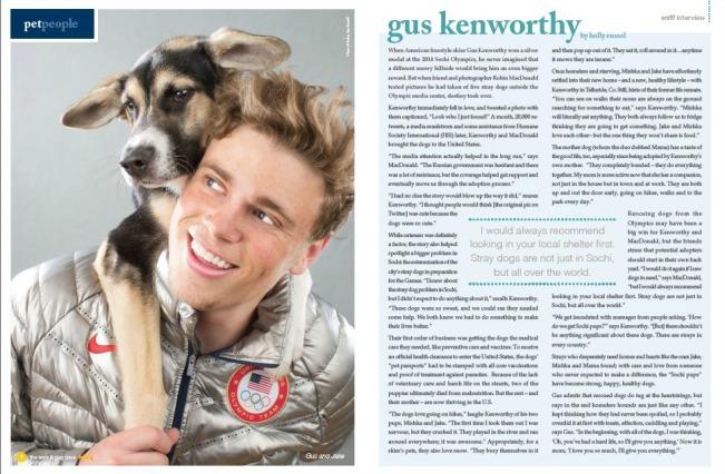 gus-kenworthy